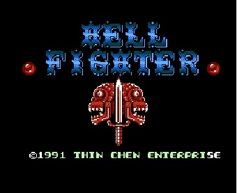 Hell Fighter