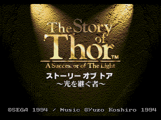 Story of Thor: Successor of The Light